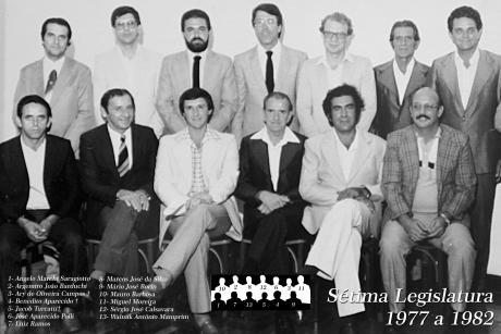 7ª Legislatura - 1977 a 1982 e Mesa Diretora